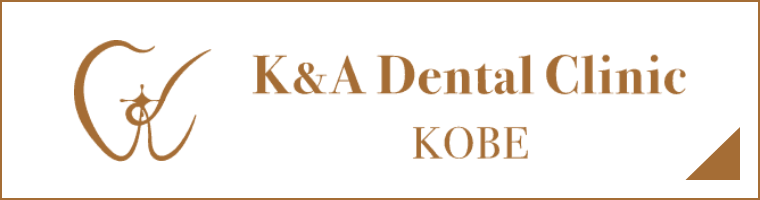 K&A Dental Clinic Kobe